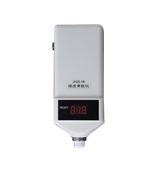 南京理工黄疸检测仪JH20-1B