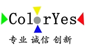 ColorYes