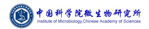 中国科学院微生物研究所 The Institute of Microbiology, Chinese Academy of Sciences (IMCAS)
