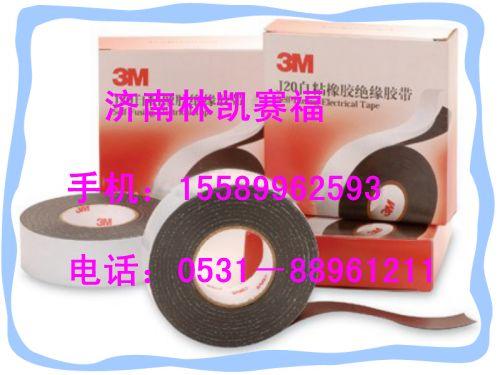 国3M J20自粘橡胶绝缘胶带 PVC电气绝缘胶带 一级代理