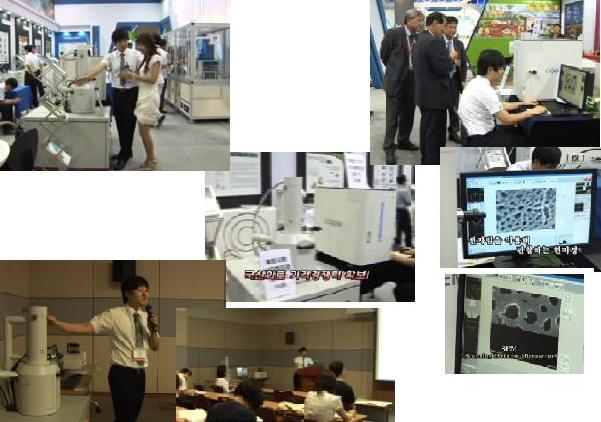 coxem(酷塞目)系列扫描电镜在nanokorea
