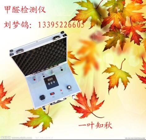 型号:   室内环境甲醛检测仪/装修污染甲醛检测仪   室内环高清图片