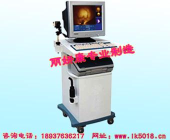 红外线乳腺检测仪
