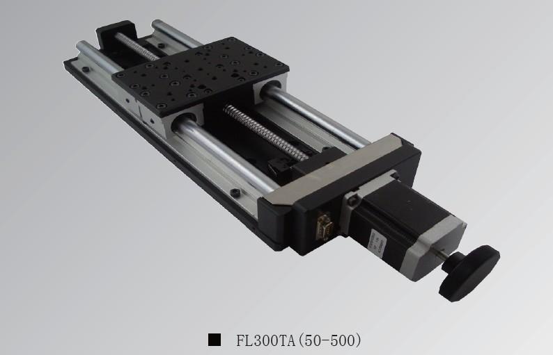 电控平移台fl300ta图片