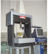 激光扫描坐标测量机/抄数机