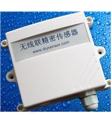 DQYL 北京现货大气压力传感器