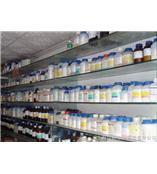 烟酸肌醇酯/肌醇烟酸酯/Inositol niacinate 进口|代理