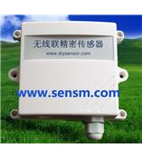 DQYL  232大气压力传感器,232大气压力变送器