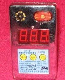 便携沼气(可燃气)检测仪JCB4