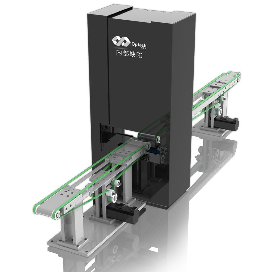 硅片透射线测试系统,硅片检测设备,硅片透射线检测,硅片内部缺陷检测,硅片透射线,硅片内部缺陷测试仪,硅片检测,检测设备