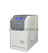 全智能氢气发生器MN-5H