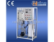 LRO反渗透水处理装置,反渗透纯水机