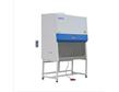 BSC-1500IIA2-X生物安全柜 (双人30%外排)