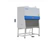 BSC-1500IIB2-X 生物安全柜(双人100%全外排)
