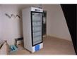 博科300l医用冷藏箱生产厂家 质保一年