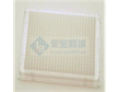 艾本德 384孔 PCR板
