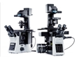 奥林巴斯倒置显微镜IX73 三目/摄像/相差/荧光 OLYMPUS