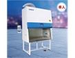 博科生物安全柜 单人半排型BSC-1100IIA2-X