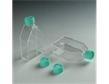 Eppendorf 细胞培养瓶 0030710010