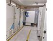 日本三洋SANYO U52V/U72V超低温冰箱