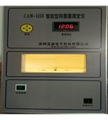 郑州宝晶CAM-IIIB抑菌圈测定仪 抗生素效价测定仪