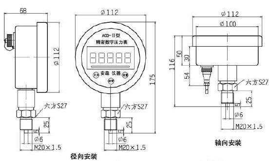 电路 电路图 电子 工程图 平面图 原理图 558_331