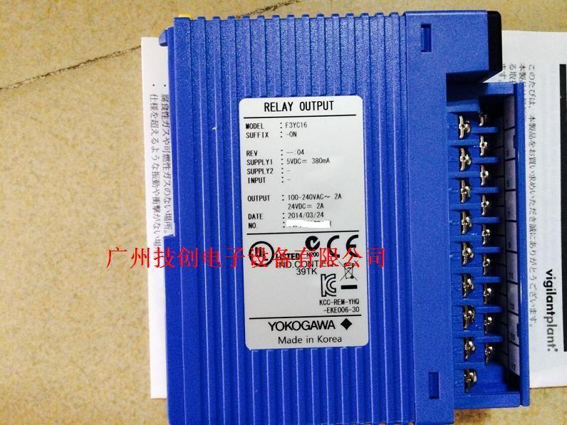 r8s00:压力钳接线端子rtd[型号:atr8s-00] /r8s10:压力钳接线端子
