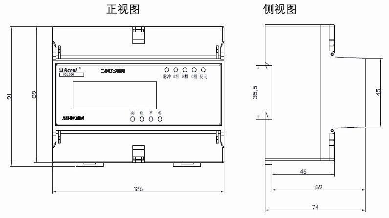 安科瑞dtsf1352楼层配电箱计量电度表 导轨式安装