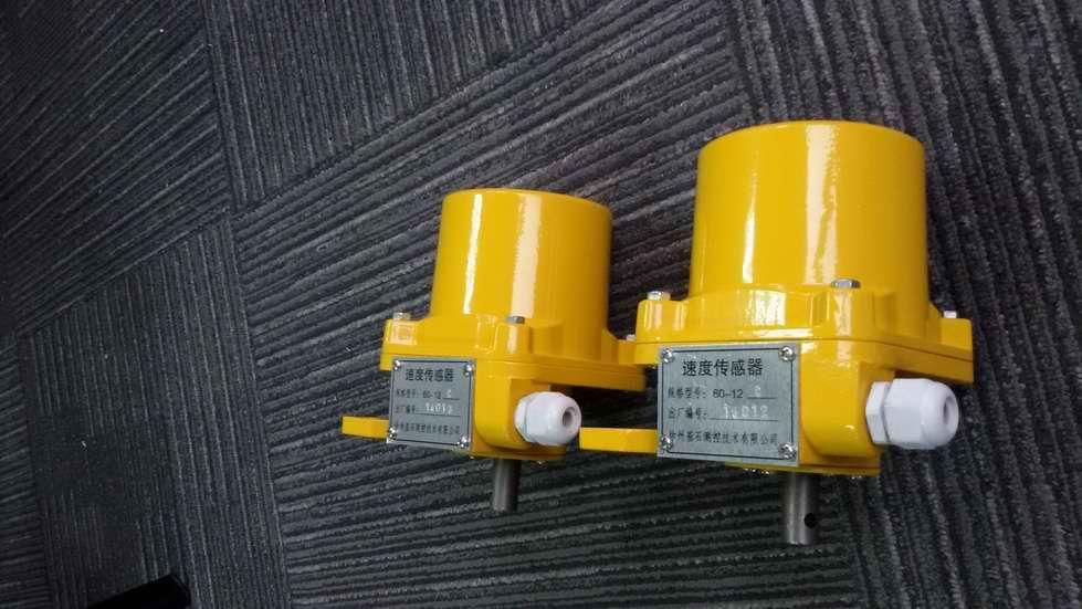 皮带秤60-12c测速传感器