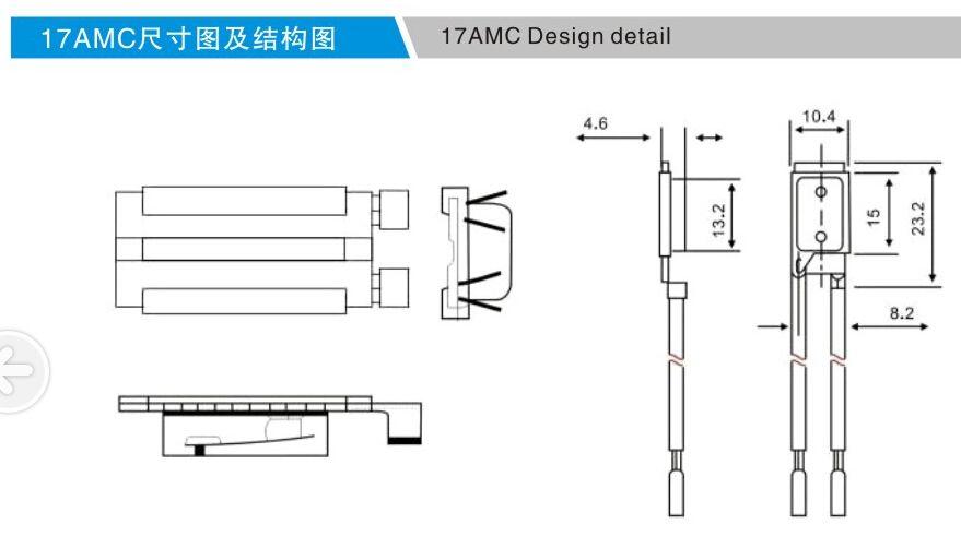 ⑻ 螺线管恒温器  ⑼ 家用电器机械式温控器 ⑽ pcb板温度继电器   ⑴