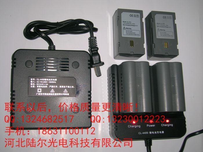 中海达GPS 接收机充电器 CL 4400