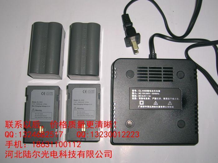 中海达GPS 接收机锂电池 BL 5000