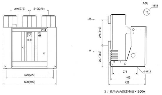 真空隔离器高压接线图