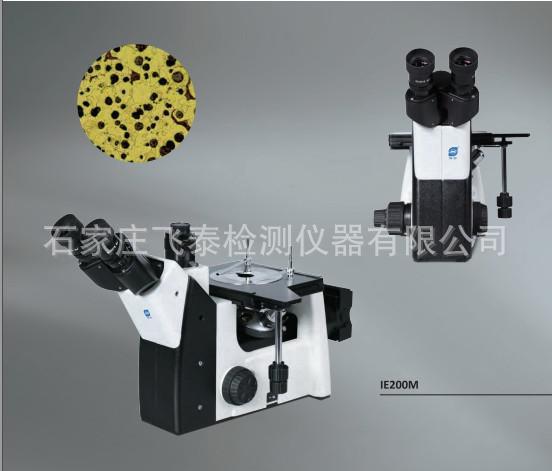 mds实验室金相显微镜
