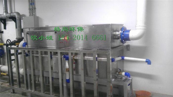 湖北GS 1 30高效油水分离器规格齐全 可定做图片
