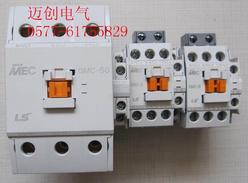 LS产电交流接触器型号接线说明/质量/参数/规格/型号/尺寸/图片/价格/