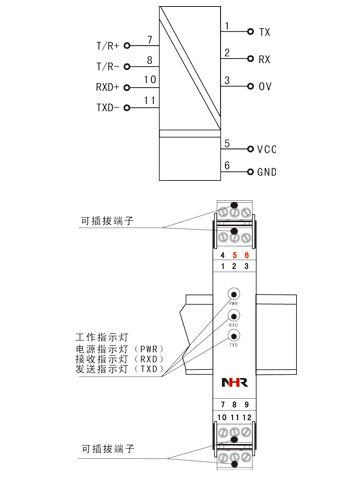 电路 电路图 电子 原理图 351_478 竖版 竖屏