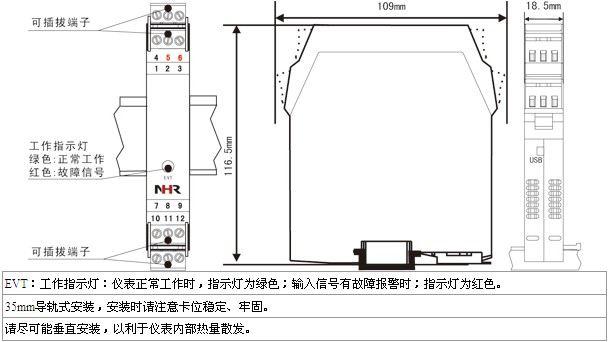 三线制热电阻输入检测端隔离栅