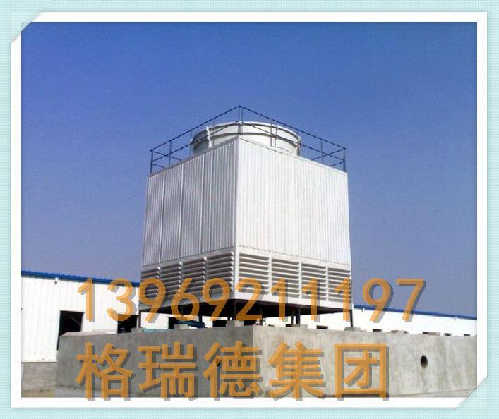 格瑞德冷却塔优秀制造厂