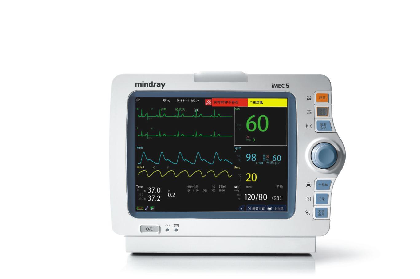 迈瑞iMEC 5病人监护仪 多参数监护仪 民营特价供应商高清图片