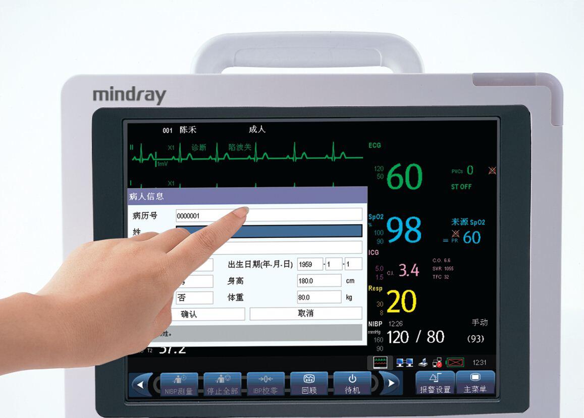 心电监护仪 迈瑞BeneView T5病人监护仪 便携式监护仪高清图片