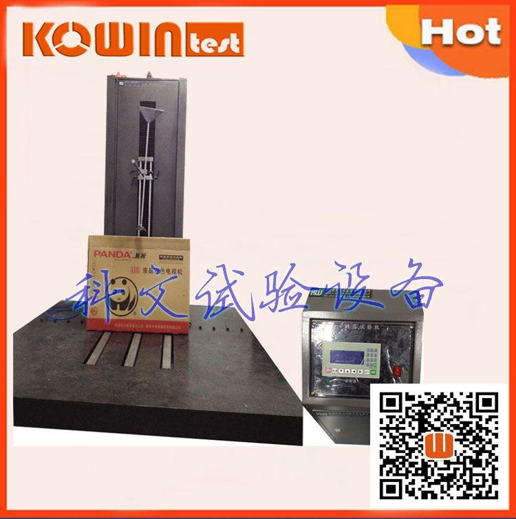 5     北京大型包装零跌落测试机试验步骤:   提起试验样品至所需的