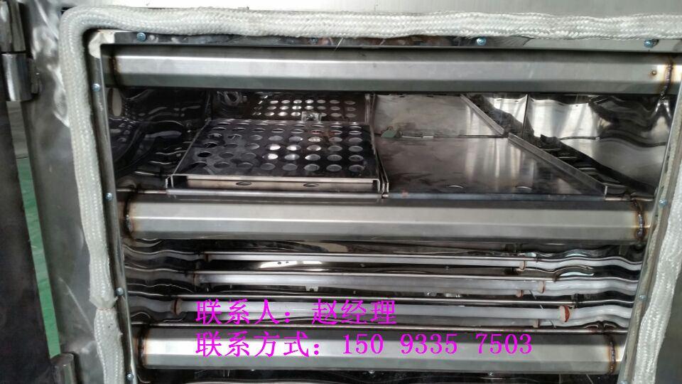郑州生元仪器有限公司150-933 5-7503是专业研发生产销售智能型红外光烤鱼箱的烤鱼箱厂家,烤鱼箱分为两种型号:BF-0智能红外烤鱼箱(内含五根加热管),BF-1智能红外烤鱼箱(内含七根加热管)。新型智能烤鱼设备的研发和生产,完全代替了传统的碳烤、燃气烤,为烤鱼店解决了改革性的问题。 烤鱼箱适用范围: 广泛用于饭店,烤鱼店,西餐厅,夜市烧烤,大排档等适宜以烤鱼佐餐的场所。 典型客户:小城渔家,鱼贵人,鱼酷,鱼派,食客沸腾,巫山烤鱼,烤功夫,诸葛烤鱼,三国烤鱼,万州烤鱼,重庆烤鱼,七公江湖烧烤.