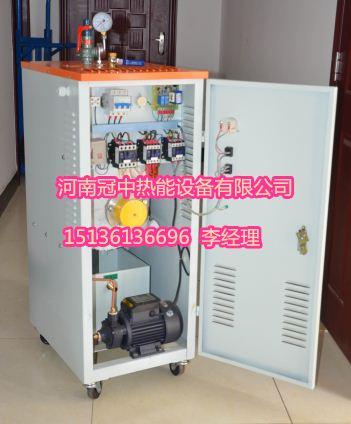验用小型电加热蒸汽锅炉价型号及价格