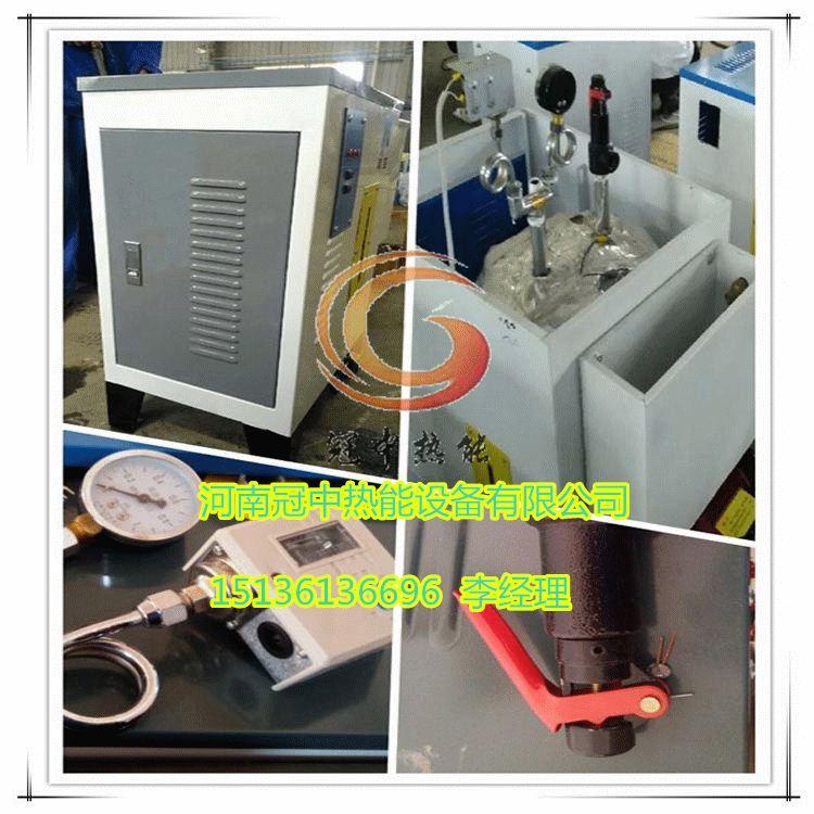 72kw电加热蒸汽发生器 电加热锅炉
