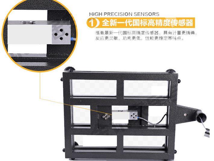 电子秤接线盒的使用方法及注意点